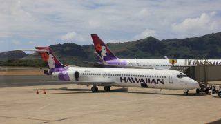 ハワイ1/カウアイ島/ポイプビーチへ