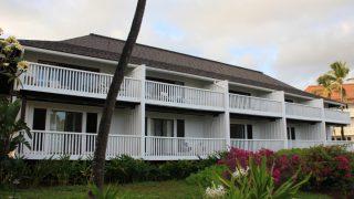 ハワイ/キャッスルキアフナプランテーション&ビーチバンガローズ