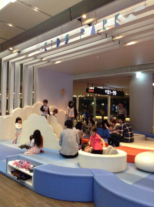 成田空港の遊び場