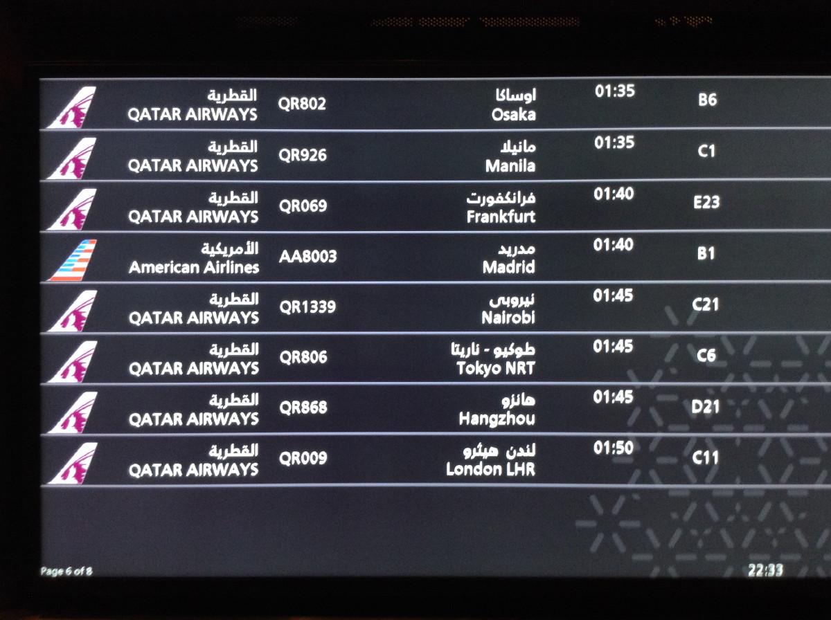カタール航空の電光掲示板