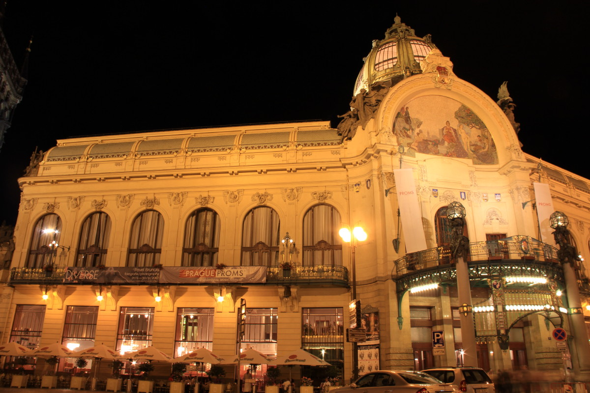 市民会館の夜景
